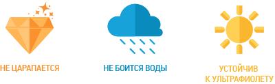 standart_icon