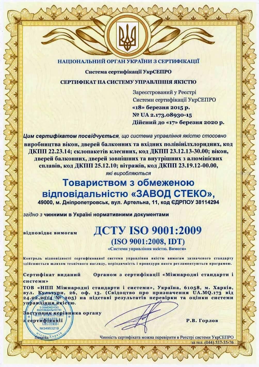 sertisicate-1