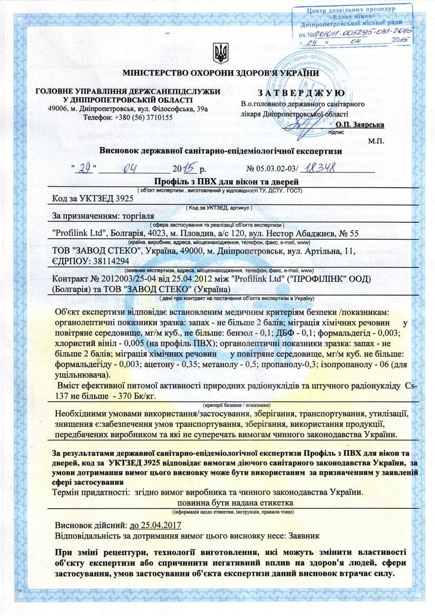 sertisicate-6